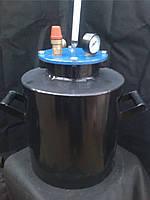 Автоклав бытовой на 20 литров (16 л банок) на болтах