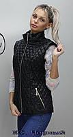 Чёрный стёганый женский жилет 42-74