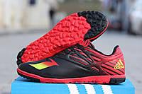 Сороконожки Adidas, (черно-красные)