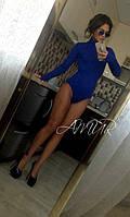 Женское трикотажное боди с длинными рукавами, цвет электрик. Арт-9995/82