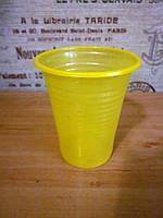 Одноразовый стакан полипропиленовый 200 мл желтый