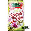Чай Тянь-Шань чай з квітами жасмину SPECIAL FOR YOU 30г