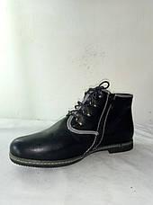 Ботинки женские демисезонные EIE, фото 2