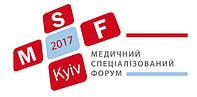 Приглашаем всех на выставку Медицинский специализированный форум