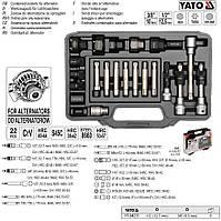 Набор инструмента для ремонта авто генераторов 22 предмета YT-04211