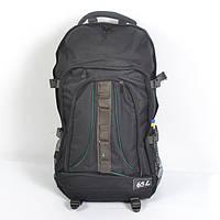 Туристический рюкзак на 65литров