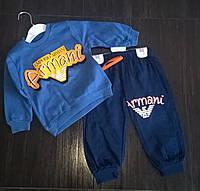 "Костюмчик для мальчика ""Armani"" (кофта+штаны )на 1-4 года"