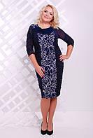 8b70f017763a Батальное платье с кружевом 52,54,56,58р, цена 515 грн., купить в ...