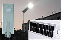 Светодиодный уличный светильник 20Вт на солнечной батарее