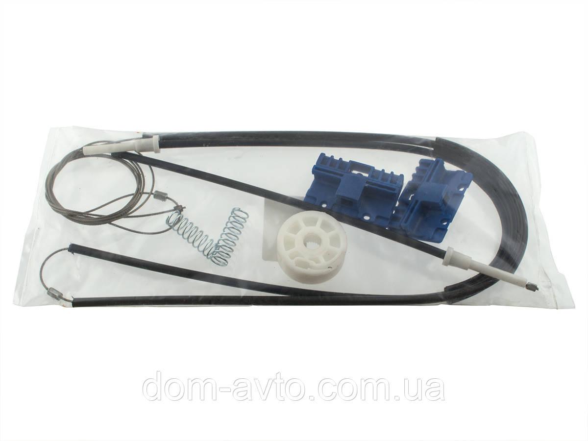 Ремкомплект стеклоподьемника Audi A6 C5 97-04
