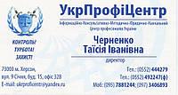 Обучение и повышение квалификации тендерных комитетов и уполномоченых должносных лиц