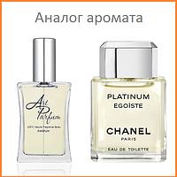 03. Духи 40 мл.  Egoiste Platinum (Эгоист Платинум  /Коко Шанель)   /Coco Chanel