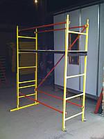 Помост малярный ПМ-200 Подмасть для строительных работ на еолёсах