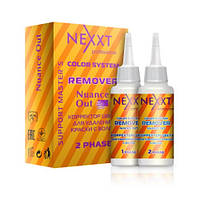NEXXT Эмульсия-лосьон корректор цвета для удаления краски с волос - 2 ФАЗЫ в коробке (COLOR SYSTEM REMOVE) 125