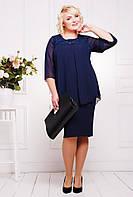 """Платье большого размера """"Фира"""" 50,52,54,56,58"""
