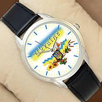 Часы с флагом Украины