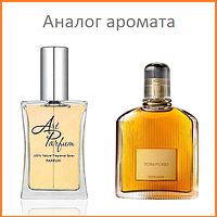 013. Духи 40 мл For Men Tom Ford
