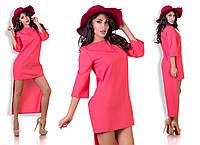 Женское модное платье со шлейфом