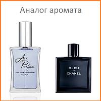 015. Духи 40 мл.  Bleu de Chanel (Блю дэ Шанель  /Коко Шанель)  /Coco Chanel