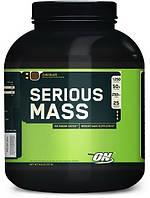 Гейнер Optimum Nutrition Serious Mass 2,7kg