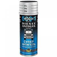 3421 HG Супер антигель для дизельного топлива с SMT2 444мл (1:500)