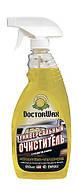 5267 DW Универсальный очититель лимон (Тригер) 650мл