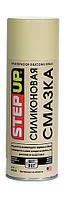 5539 SP Силиконовая смазка термостойкая водоотталкивающая 284гр