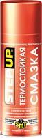 5559 SP Синтетическая термостойкая смазка 312гр