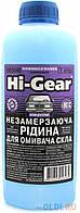 5648 HG Незамерзающая жидкость для омывателя стекла 1л -80