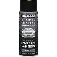5734 HG Краска эластичная для бамперов черная,аэрозоль 311г
