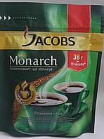 Кофе Якобс Монарх растворимый сублимированный 38г мягкая упаковка