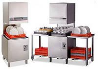 Сервисное обслуживание посудомоечного оборудования