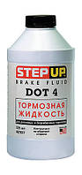 7057 HG (SP7057) Тормозная жидкость DOT-4 325мл