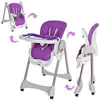 Стульчик для кормления BAMBI M 3216-2-9 фиолетовый***