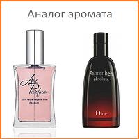 050. Духи 40 мл.  Fahrenheit Absolute (Фарингейт Абсолю  /Кристиан Диор)   /Christian Dior