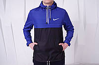 Анорак Nike мужской (синий верх черный низ) xl