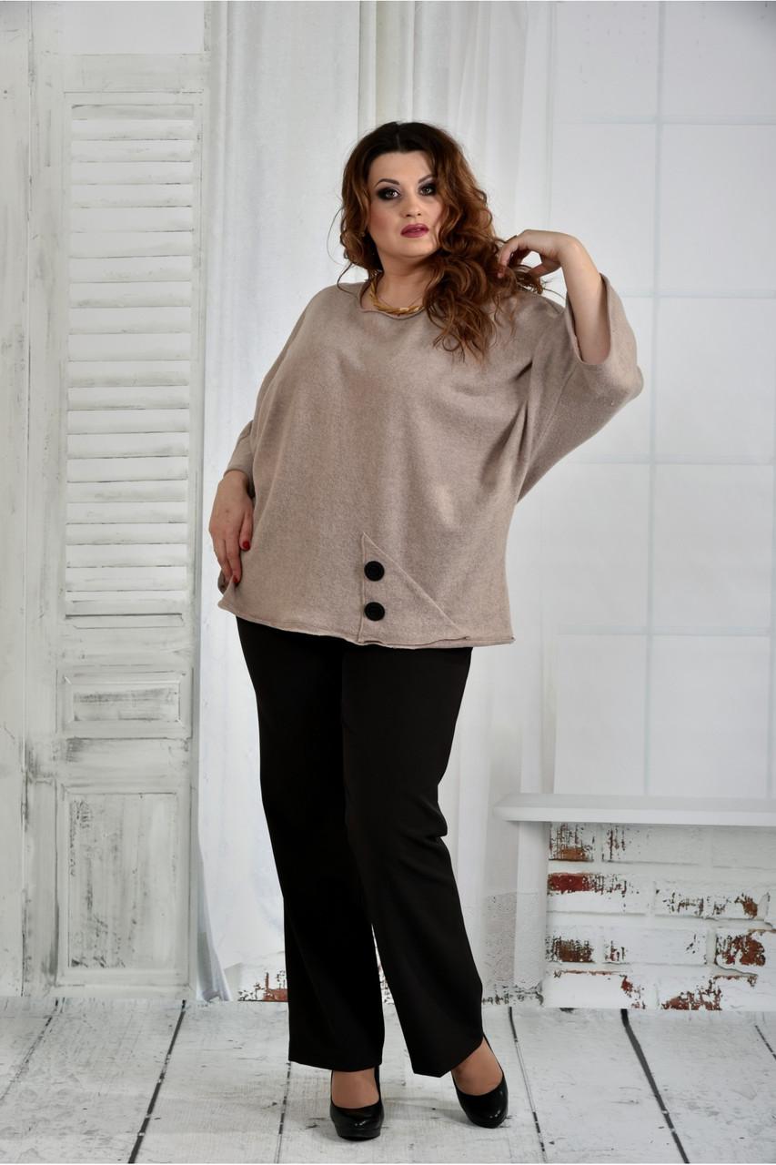 Женская блуза свободного кроя 0412 цвет бежевый размер 42-74