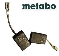 Щётки графитовые №263 Metabo 316046900