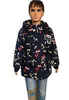 Детская весенняя куртка для мальчика с капюшоном
