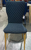 Кресло Ostara