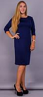 Платье больших размеров Арина синий