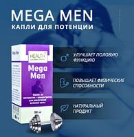 Капли для потенции Mega Men (Мега Мен)