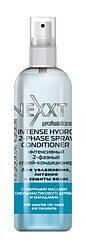Интенсивный 2-фазный спрей-кондиционер Nexxt Intense Hydro 2-Phase Spray Conditioner 250мл