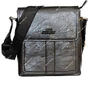 Чоловіча модна сумка з перфорацією (853 ч)