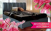 Кровать Олимп в обивке с мягким изголовьем