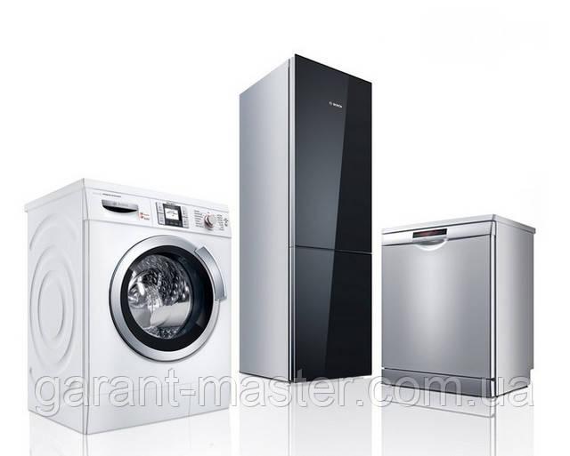 Советы по уходу за холодильником и стиральной машинкой