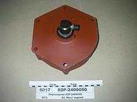 Переходник муфты блокировки МТЗ 82Р-2409050