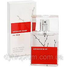 Парфюмерия женская оптом Armand Basi In Red 100 ml