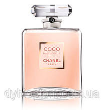 Chanel Coco Mademoiselle 100ml качественный парфюм