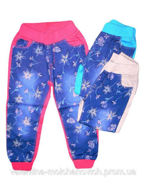 """Комбинированные брюки для девочек (джинс+трикотаж) в цветочек для девочек 98,110,116р. на резинке - Интернет -магазин """"Дочкам и сыночкам"""" в Ровно"""